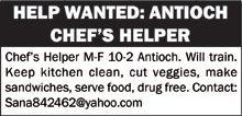 Help-Wanted-class-ad-04-17