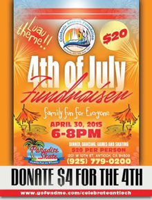 July-4th-Fundraiser