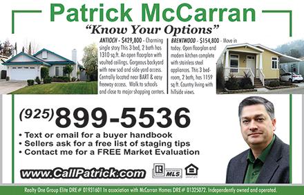 Patrick-McCarran-08-19