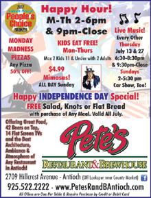 Pete's-4th-07-17