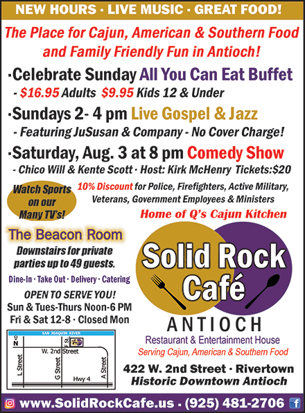 Solid-Rock-Cafe-08-19-1