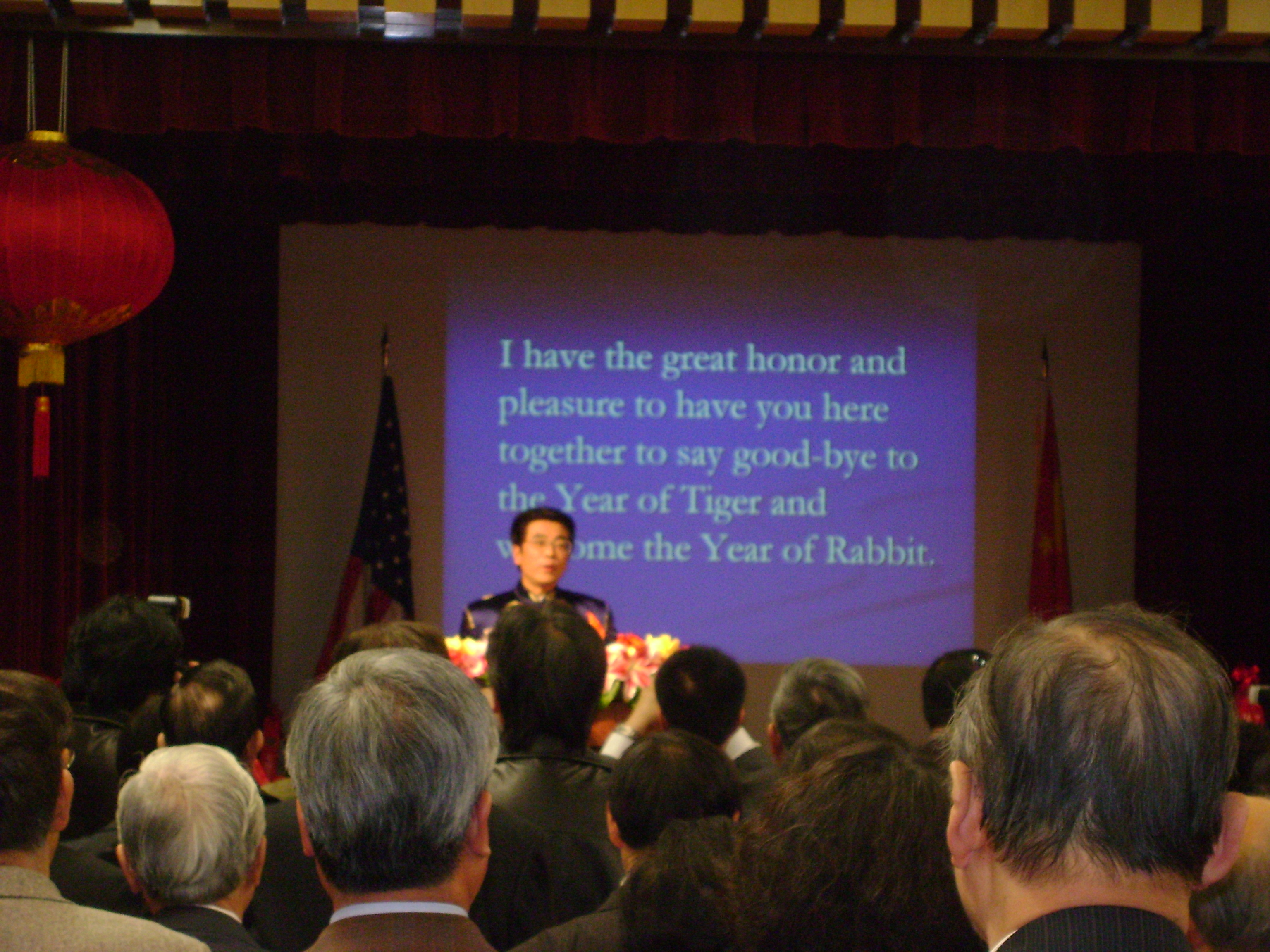 Gao welcome speech 1024x768 Antioch Mayor and Rotarians Join Chinese ...