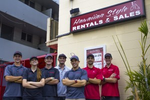 HSRSCompany Photo 300x200 Antioch man to celebrate 10 years of business success in Honolulu