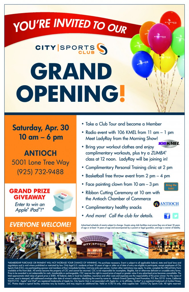 City_Sports_Club_Antioch_11x17