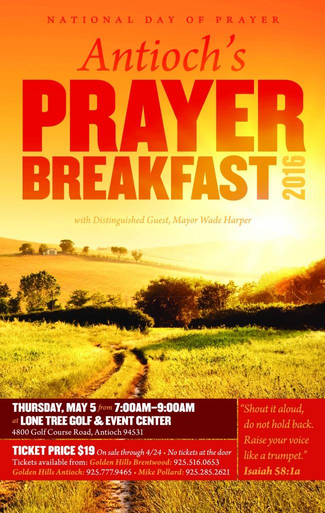 antioch_prayer_breakfast2016_flyer01