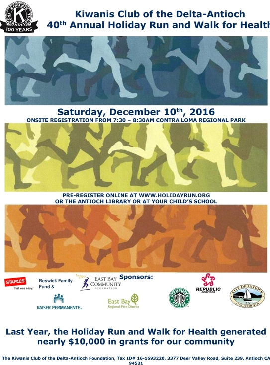 holiday_run_flyer_2016-final